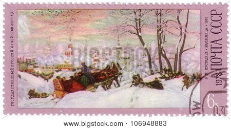 Ussr - Circa 1978: A Stamp Printed In Ussr Shows The Shrovetide (winter Landscape), By B.m.kustodiev
