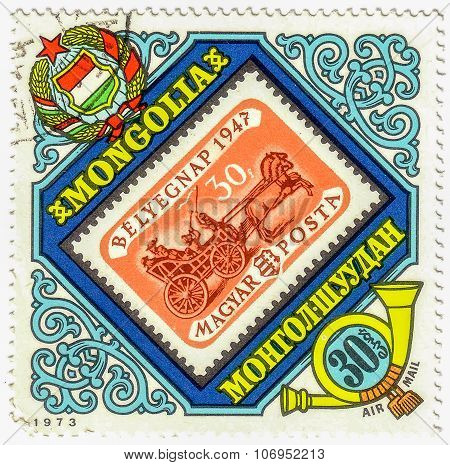 Mongolia - Circa 1973: A Stamp Printed By Mongolia, Shows Vehicle, Circa 1973