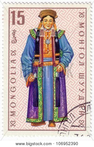 Mongolia - Circa 1969: A Post Stamp Printed In The Mongolian Shows Image Of Clothes, Series Mongolia