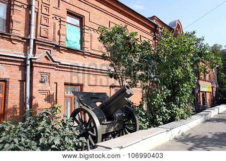 Cannon Near Penza Regional Museum, Russia