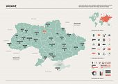 Vector Map Of Ukraine. Country Map With Division, Cities And Capital Kiev. Political Map,  World Map poster