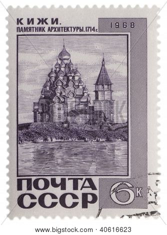 Old Wooden Church In Kizhi Island (1714) On Post Stamp