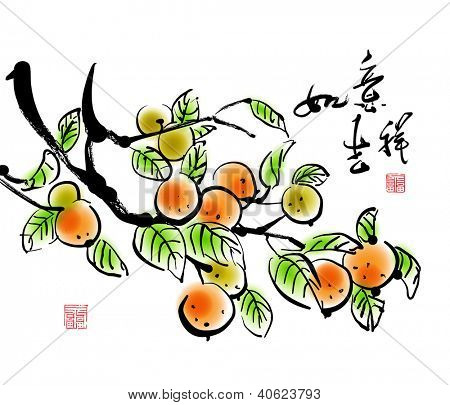 Chinese New Year Ink Painting of Tangerines Translation: Pleasant Propitious