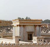 Постер, плакат: Второй храм Древний Иерусалим