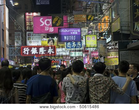 Mongkok District In Hong Kong