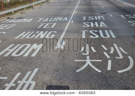 Tsim Sha Tsui Hongkong Road