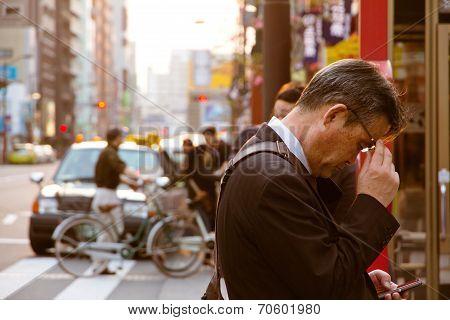 People from Asakusa Tokyo, Japan