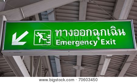 Emergency Signs With Green Light