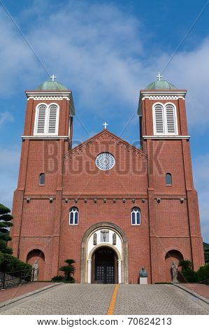 Urakami Cathedral, Nagasaki Japan