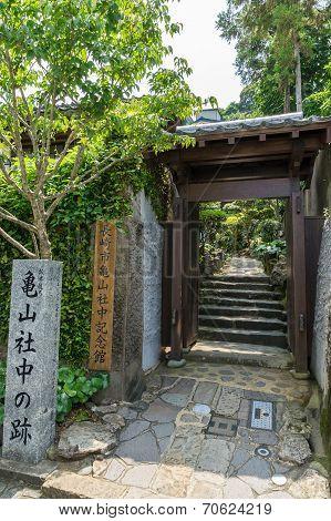Old Kameyama Shachu site in Nagasaki, Japan