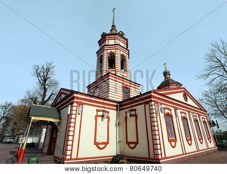 Ancient Orthodox Church