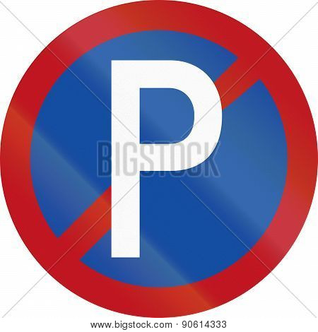 No Parking In Botswana - Old Design