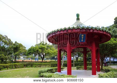 The Lions Pavilion at the Chinese University of Hong Kong