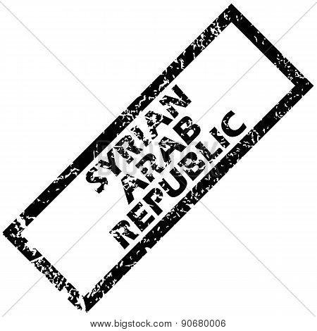 SYRIAN ARAB REPUBLIC stamp
