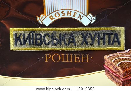 Kiev, Ukraine.OCT 19. Chevron of Ukrainian Army. With logo Roshen Inc. Trademark Roshen is property of Ukrainian president Poroshenko on October 19, 2015 in Kiev, Ukraine