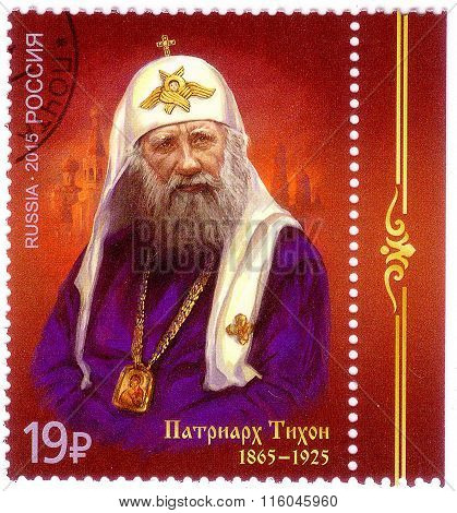 Russia - Circa 2015: A Stamp Printed By Russia Shows Portrait Of Patriarch Tikhon (1865-1925), Circa