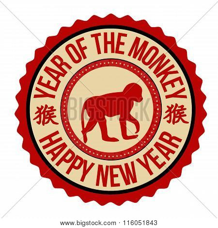 Monkey Chinese Zodiac Label Or Stamp