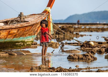 Amazed Nomad Child