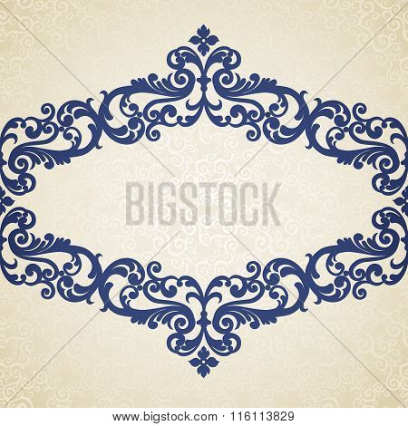 Vector Ornate Border In Victorian Style.