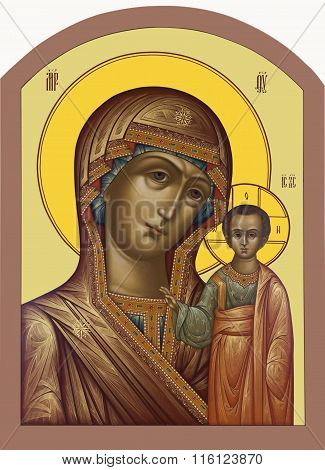 Kazan Icon Of Of The Theotokos