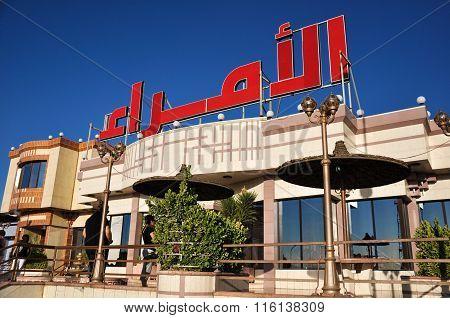 A before the war Damascus
