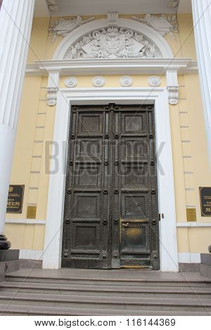 The Door To The Building Of The Ethnographic Museum.