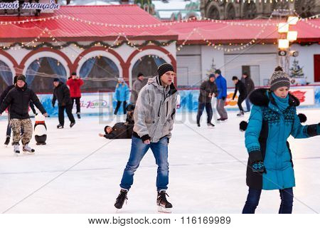 Gum Skating Rink In Moscow