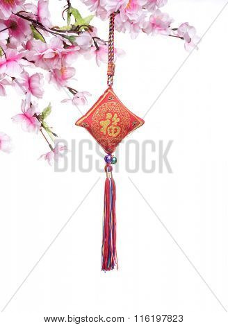 Traditional chinese knot,calligraphy mean good bless