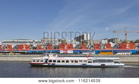 Passenger Ship Moscow-21