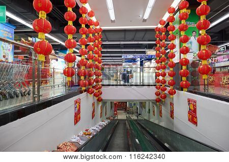 SHENZHEN, CHINA - JANUARY 14, 2016: interior of Ren Ren Le supermarket in ShenZhen. Ren Ren Le is a retail group that manages supermarkets and department stores in China.