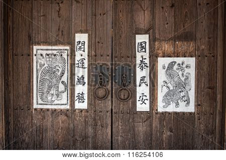 The Traditional Paintings Painted Door In Korea