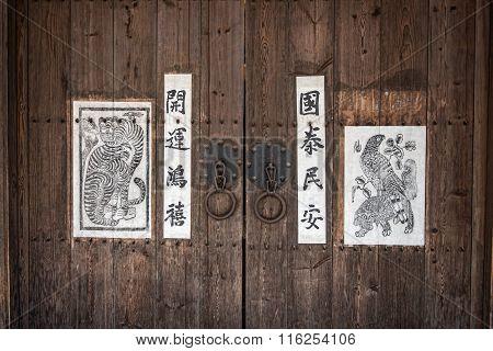 The Traditional Paintings Painted Door In Korea