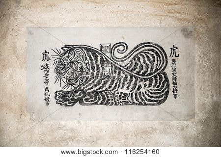 Korea Traditional Painting - Tiger
