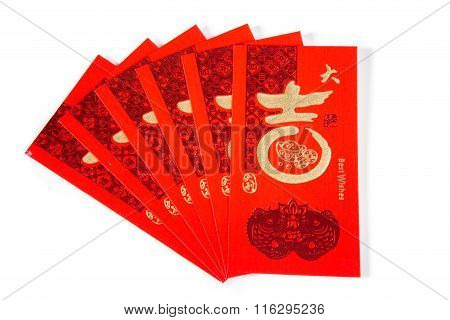 Red Chinese Envelopes
