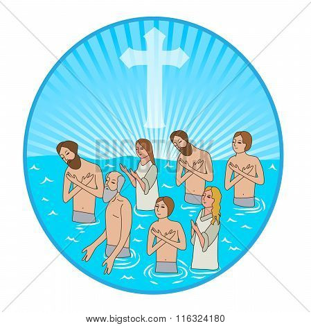 Baptism In Water. Christian Cross. Vector Illustration. Water And Spirit. Water And Holy Spirit. Christian Faith. Church And Baptism. Christian Discipline. Baptism Invitations. Baptism Decorations.