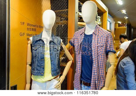 HONG KONG - JUNE 01, 2016: interior of the store at Mongkok. Mong Kok often abbreviated as MK is an area in the Yau Tsim Mong District, on the western part of Kowloon Peninsula in Hong Kong.