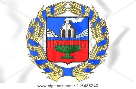 Altai Krai Coat Of Arms, Russia.