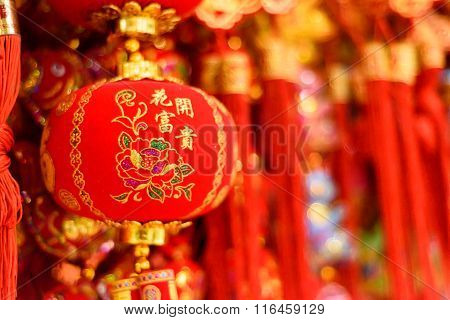 Red Chinese decorations