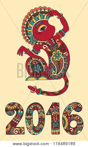 decorative ape and inscription - 2016 Year of The Monkey