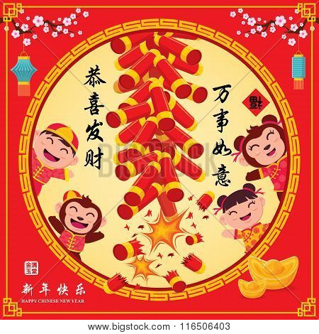Vintage Chinese new year poster design with Chinese children, kids & zodiac monkey, fire cracker, Ch