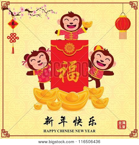 Vintage Chinese new year poster design with Chinese zodiac monkey, Chinese wording meanings: Wishing