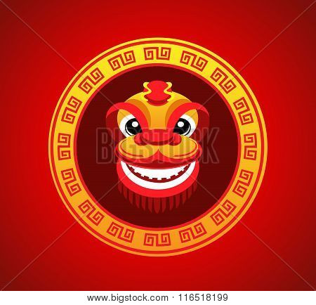 Lion Head Smile In Chinese New Year