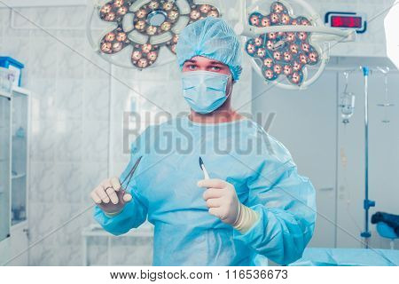 Surgeon at operating room in the hospital