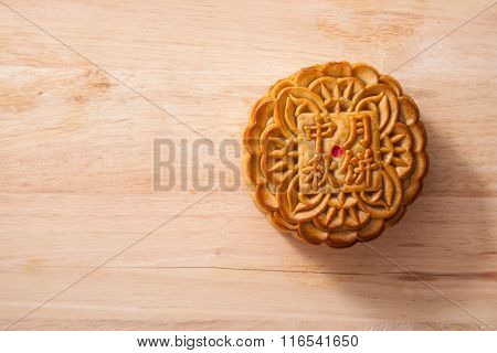 Moon Cake For Mid-autumn Fastival