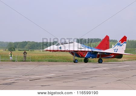Perm, Russia - Jun 27, 2015: Military Aircraft On Land And Photographers During Airshow Wings Of Par
