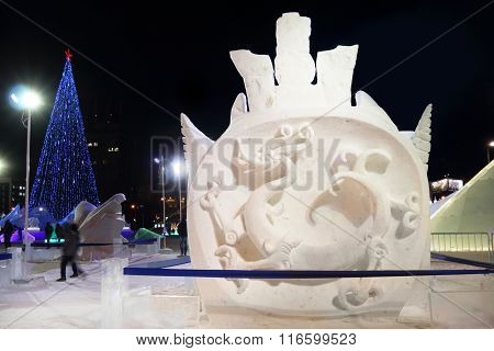 Perm, Russia - Jan 26, 2015: Snow Sculpture In Ice Town