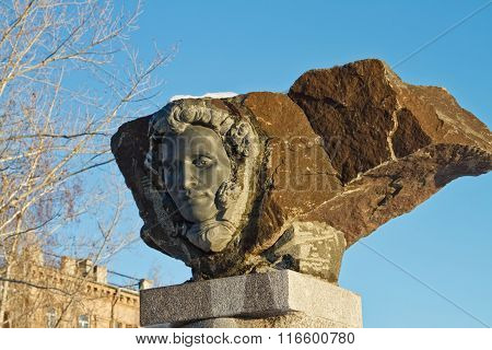 The Monument To The Great Russian Poet Alexander Pushkin Carved From Stone Blocks