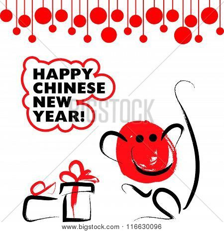 Vector chinese new year postcard