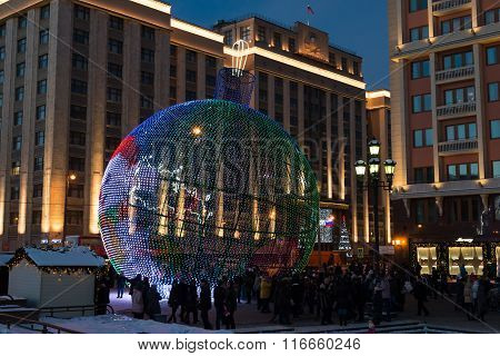 Moscow, Russia - January 10.2016. Big fishnet Christmas ball at Manege square in Moscow