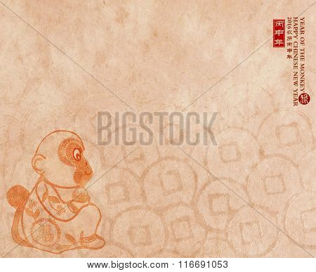 2016 is year of the monkey,chinese traditional knot,calligraphy hou mean monkey